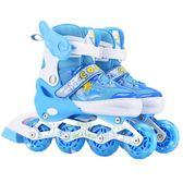 寶寶溜冰鞋 兒童輪滑鞋全套閃光旱冰鞋