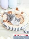 寵物窩 狗窩小型犬INS貓窩四季適用可拆洗夏天墊子貓咪狗床寵物用品 快速出貨