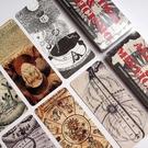 書籤小協奏曲涂鴉書簽神秘學與煉金術70張/套背面空白書簽創意手繪卡交換禮物