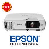 現貨▸▸EPSON 愛普生 EH-TW650 家庭劇院投影機 3100高流明 公司貨 送高級HDMI線5米+16GB碟
