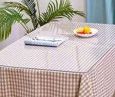 桌墊 無味軟玻璃桌布防水防油免洗防燙透明餐桌墊PVC塑料茶幾厚水晶板【快速出貨八折鉅惠】