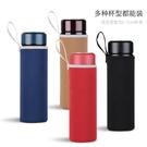 杯套保護套保溫杯套通用隔熱玻璃杯套防摔杯子套便攜水杯帶掛繩袋 韓國時尚週 免運