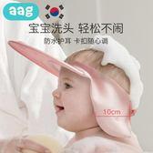 aag寶寶洗頭神器 兒童防水護耳洗澡帽嬰幼兒硅膠洗發帽小孩子浴帽