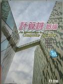 【書寶二手書T5/大學資訊_E9K】計算機概論10/e_趙坤茂