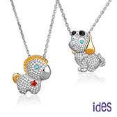ides愛蒂思 輕珠寶十二生肖彩寶項鍊(12款)