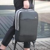 背包男雙肩包時尚潮流休閒男士電腦旅行包初高中生大學生書包男  【快速出貨】