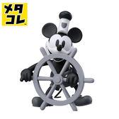 【日本正版】Metacolle 合金人偶 蒸汽船 米奇 掌上人偶 模型 Mickey 迪士尼 - 885474