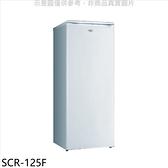 SANLUX台灣三洋【SCR-125F】125L直立式冷凍櫃