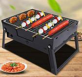 愛迪利燒烤架家用木炭燒烤爐戶外折疊3人-5人烤肉爐燒烤工具全套第七公社
