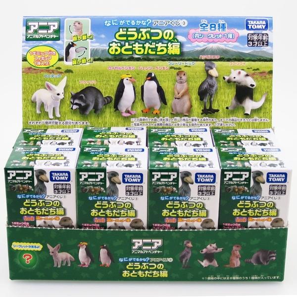 TOMICA ANIA 動物抽抽樂第三代 AN61554 探索動物 多美動物園隨機確定版如圖各1隻共7隻