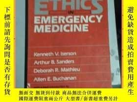 二手書博民逛書店英文書罕見ethics in emergency medicine 急診醫學倫理學Y16354 詳情見圖片 詳