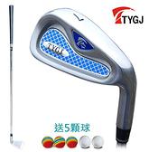 TTYGJ 7號鐵桿 鋼桿身 高爾夫球桿 男款球桿 高爾夫球 送練習球 【GOLAA3】(超商不能寄)