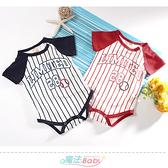 包屁衣(2件一組) 春夏款嬰兒短袖連身衣 魔法Baby