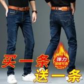 冬季男士加絨加厚牛仔褲男秋冬款直筒寬鬆休閒長褲子修身潮流 現貨快出