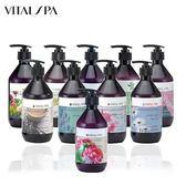 VITAL SPA 香氛沐浴護膚系列沐浴乳、身體乳500ml