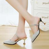 高跟拖鞋 新款涼鞋女夏季細跟高跟鞋尖頭包頭兩穿鞋子女士百搭【店慶滿月限時八折】