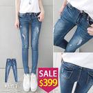 糖罐子*原價750 特價399*破損毛邊口袋單寧褲→深藍 現貨【KK5149】
