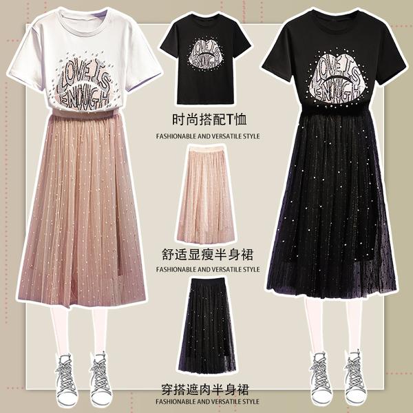 第二件4折 韓國風大碼網紗寬鬆T恤半身裙套裝短袖裙裝