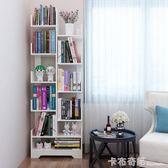 書架落地簡約現代簡易客廳樹形置物架兒童學生實木組合創意小書櫃 卡布奇諾igo