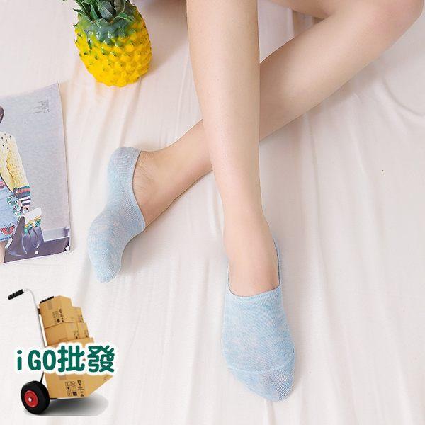 ❖限今日-超取299免運❖隱形襪 糖果色船型襪 馬卡龍襪 襪子 防臭 舒適 棉襪【V021】