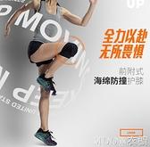運動護膝 美國VTG專業排球護膝蓋跪地防撞男女運動跳舞蹈專用加厚 現貨快出