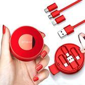 時尚新趨勢 三合一伸縮充電傳輸線+化妝鏡+手機支架 OATSBASF Apple&Micro&Type C 接頭 手機充電線