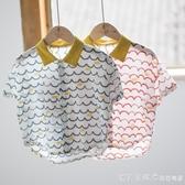 一條魚!男童短袖襯衫寶寶襯衣夏裝兒童寸衫中小童韓版寬鬆上衣潮 漾美眉韓衣