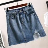 熱褲 短褲 200斤胖mm加肥加大尺碼牛仔半身裙 胖妹妹高腰寬鬆顯瘦一步裙A字裙 快速出貨