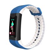JSmax SC-C90 AI智慧多功能健康管理運動手環藍色