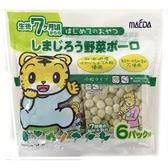 前田 - 巧虎幼兒6袋入野菜蛋酥