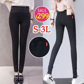 BOBO小中大尺碼【56532】高腰紅標口袋鬆緊窄管褲 S-3L