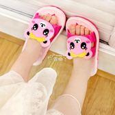 女童拖鞋可愛小公主兒童涼拖鞋孩室軟底寶寶拖鞋 俏腳丫