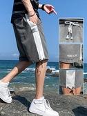 七分褲 短褲男士夏季潮流運動薄款休閒七分褲寬鬆大褲衩潮牌外穿五分褲子 非凡小鋪