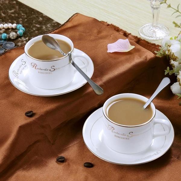 咖啡杯 歐式小奢華咖啡杯