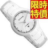 陶瓷錶-可愛經典高雅女腕錶56v16【時尚巴黎】