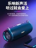 藍芽音響 無線雙喇叭雙振膜超大聲重低音藍牙音響便攜箱【新品狂歡】