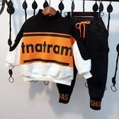 男童套裝 2019新款洋氣秋冬裝兒童兒童韓版冬季加厚加絨男孩兩件套 【快速出貨】