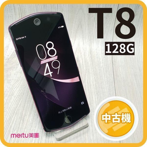 【創宇通訊】Meitu美圖 T8 128GB 美顏相機【中古品】