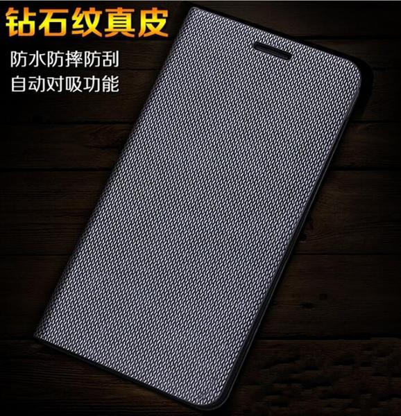 三星Note10 Plus 翻蓋手機皮套 三星Note10+ 防摔翻蓋手機殼 SamSung Note10 全包商務男女手機套