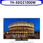 Panasonic國際牌【TH-55GZ1000W】55吋4K聯網OLED電視