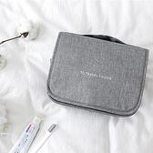 旅行生活盥洗包 旅行收納 旅行袋 鞋包 後背包 內衣包 盥洗包 洗漱包 摺疊包 整理包【歐妮小舖】