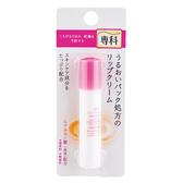 SENKA保濕專科 彈潤護唇膏3.5g 效期2023.08【淨妍美肌】