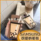 (送掛繩)三星A21s A31 M11 A51 A71 A70 A20 A30 A60 A50 A30s 保護殼 立體可愛奶茶手機殼 軟殼 珍珠奶茶殼