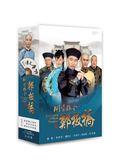 糊塗縣令鄭板橋/42集/8片DVD(趙毅/柴碧雲/劉金山)