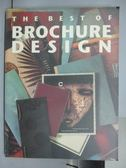 【書寶二手書T3/設計_PDR】The Best of Brochure Design