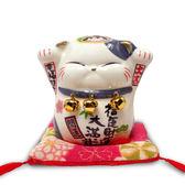 【金石工坊】冰淇淋波士桃花貓(高7CM)求貴人 陶瓷開運桌上擺飾 招財貓 撲滿存錢筒