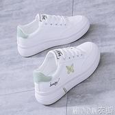 小白鞋女 小白鞋女冬季新款百搭爆款板鞋學生秋冬女鞋加絨運動休閒棉鞋 快速出貨