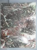 【書寶二手書T7/收藏_PGG】中國嘉德香港2018春季拍賣會_觀想-中國書畫四海集珍_2018/4/3
