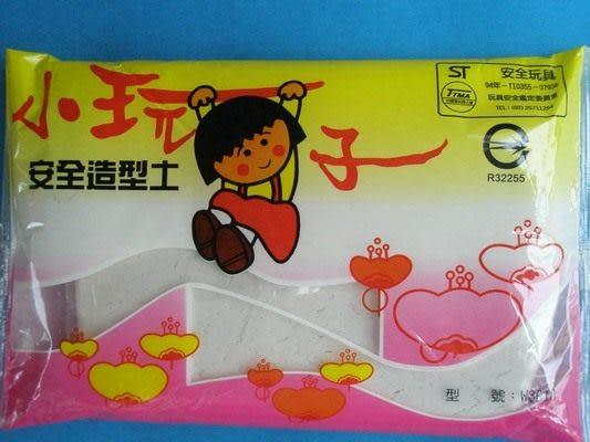 小玩子安全造型土 白色 紙黏土 紙粘土 280g/一個入{定30}