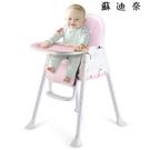 寶寶餐椅吃飯可折疊便攜式餐桌座椅